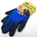 手袋 パワフルフィット Mサイズ ( 作業用手袋 軍手 )