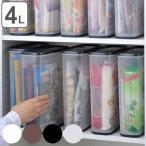 湿気を嫌う食品の保存に!乾燥剤付きストッカー4L
