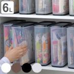 湿気を嫌う食品の保存に!乾燥剤付きストッカー6L