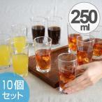 食洗機対応で普段使いにも!高級感のあるグラスの10客セット♪