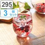 コップ フリーグラス スプリッツァーグラス 295ml 3個セット ガラス製 ハードストロング強化加工 ( 食洗機対応 ガラスコップ シャンパングラス )