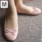 携帯シューズ プリエ 24cm〜25.5cm アッシュピンク ( 靴 スリッパ )