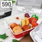 ショッピング弁当 お弁当箱 2段 NATIVE HEART 長角MCランチ 590ml FREE&EASY 保冷剤付 ( ランチボックス 食洗機対応 シンプル )