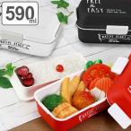 お弁当箱 長方形 2段 NATIVE HEART 長角MCランチ FREE&EASY 590ml ( 送料無料 ランチボックス 食洗機対応 シンプル )