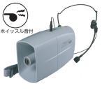 ウェストホン ハンズフリーメガホン 3WH ホイッスル音付 ( 防災用品 拡声器 )