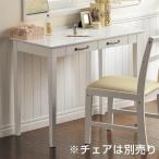 アンティーク調テーブル ミニヨン ( デスク ホワイト )