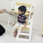 ショッピング学習机 デスクセット 机 椅子 キッズ用 グロウザー 天然木 ( 学習机 木製 子供家具 )