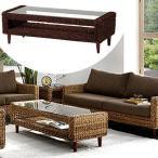ローテーブル グランツ アバカ素材 幅120cm(アジアン家具マニラ麻)