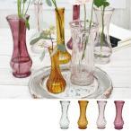 花瓶 ガラス チェスキーガラス A ( フラワーベース 花瓶 ガラスベース )