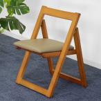 【週末限定クーポン】折りたたみチェア 天然木 クッション付 幅45cm ( チェア 椅子 イス いす )