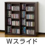 CDラック 本棚 スライドシェルフ 深型 幅90cm ブラウン ( スライド式本棚 CD・DVD )