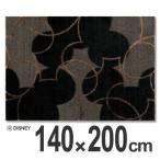 ラグ カーペット スミノエ ミッキー パールラインラグ 140×200cm ブラック ( 防ダニ ディズニー キャラクター )