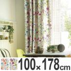 カーテン スミノエ ドレープカーテン Naturalplus フローラルガーデン 100x178cm ( タッセル 洗える 既製 )