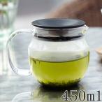 ショッピングティーポット ティーポット 450ml ワンタッチティーポット 耐熱ガラス KINTO キントー ( 紅茶ポット 急須 電子レンジ対応 食洗機対応 )