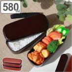 お弁当箱 2段 日本製 あじろ二段弁当 580ml 食洗機対応 ( 電子レンジ対応 和柄 ランチボックス )