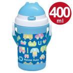 子供用水筒 Hanna Hula ハンナフラ のりもの ストロー付きプラボトル 400ml ( プラスチック製 ストローホッパー 軽量 )