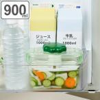 漬物器 漬物桶 即席つけもの器 Picre ピクレ 角型 900ml プラスチック製 ( 漬物 漬け物 漬け物桶 調理用品 浅漬 浅漬け )