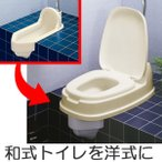 ポータブルトイレ 洋式便座 両用型 ( 介護用トイレ 福祉 介護 排泄関連用品 )