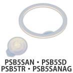 キャラクター 水筒 直飲みプラワンタッチボトル用 パッキンセット PSB5SAN