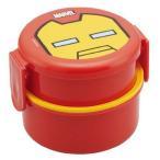 お弁当箱 丸型ランチボックス 2段 アイアンマン 500ml マーベル ( ランチボックス キャラクター フォーク付 )
