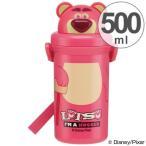 子供用水筒 トイ・ストーリー ロッツォ ダイカット シリコンストロー付 500ml プラスチック製 ( ストローホッパー ストローボトル トイストーリー )