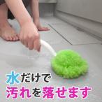 風呂掃除 びっくり床洗いクリーナー ( お風呂ブラシ バスブラシ 掃除用ブラシ )
