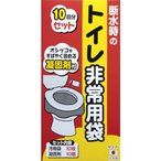 トイレ非常用袋 ( 簡易トイレ 携帯トイレ 災害用トイレ )