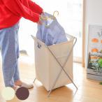 ランドリーバスケット 角型ランドリーバスケット スリム 折りたたみ 洗濯かご ( 洗濯 バスケット 脱衣かご 洗濯物入れ 大容量 隙間 )