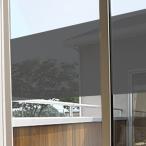 貼るだけで冷房効率UPで省エネできる!