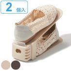 ショッピング下駄 靴 収納 くつホルダー スリム 2個セット ( 靴ホルダー シューズラック シューズボックス )