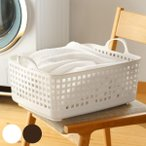 ランドリーバスケット スカンジナビア バスバスケット 四角 ( ランドリーボックス 洗濯かご 脱衣かご  )