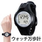 ウォッチ万歩計 TM-450 ( 時計型 時計タイプ ウォッ