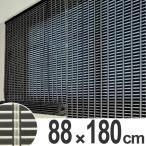ロールスクリーン すだれ 竹製 ネロ 88×180cm ( 簾 シェード サンシェード )