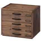レターケース 5段 A4サイズ Toreno 天然木 幅35cm ( 引出し チェスト 収納 書類ケース 木製 ミニチェスト )