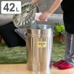 ゴミ箱 42L シルバー オバケツ OBAKETSU ごみ箱 トタン 外用 おしゃれ レトロ 渡辺金属工業 ( ふた付き 42 リットル ダストボックス 円柱 バケツ型 )