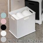 ショッピング 収納ボックス 収納ケース squ+ インボックス SD ( カラーボックス インナーボックス おもちゃ箱 )