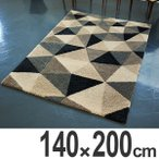 ラグ トライアングルパターン 140x200cm ( 送料無料 ラグマット 絨毯 センターラグ )