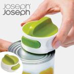 Joseph Joseph ジョゼフジョゼフ キャンドゥー 缶切り ( オープナー 缶開け 缶オープナー 缶切 キッチンツール )