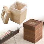 ゴミ箱 桐製 正方形 ( ごみ箱 ダストBOX くずかご ダストボックス )