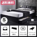 棚・コンセント付き収納ベッド 〔VEGA〕 ヴェガ 〔シングル:フレームのみ〕