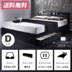 棚・コンセント付き収納ベッド 〔VEGA〕 ヴェガ 〔ダブル:フレームのみ〕
