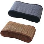 い草 ウェーブ枕 35×20 南風 低反発 枕 まくら 角枕