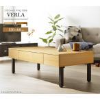 引き出し付きテーブル 幅120cm ヴィンテージ 木製
