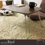 折りたたみ ミニテーブル ローテーブル 幅60 60×40cm