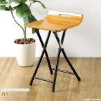 スツール 椅子 折りたたみ PFC-PY06