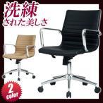 オフィスチェア キャスター レザー PLC-02