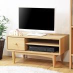 白井産業 ローボード 幅80cm 32型テレビ対応 ナチュラル hko-4080h