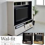 テレビ台 ローボード 日本製 WF-1212TV