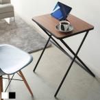 折りたたみテーブル ハイテーブル おしゃれ 高さ70 木製 アウトドア 軽い