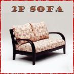 arc2p ソファー sofa 北欧風 アーチ型 曲線 ラバーウッド ムク材 布 ファブリック リビング 応接